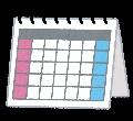 2018年のカレンダー発売時期ですね「癒しのカレンダー」や「いい声のカレンダー」もあるのね