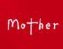 日本のドラマのリメイク・韓国ドラマ「Mother」視聴開始です